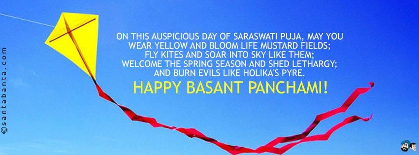Write my basant panchami essay