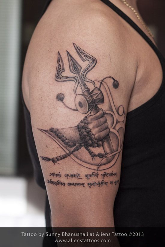 656f7d5c2 Black Shiva Trishul Tattoo On Man Forearm By Parmeet Singh