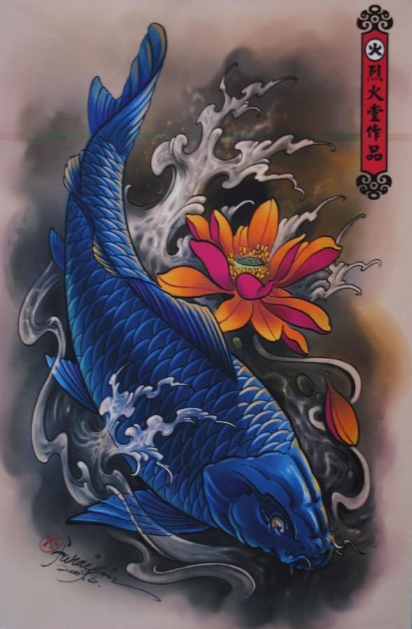 30 koi fish tattoo designs with meanings for Japanese koi design