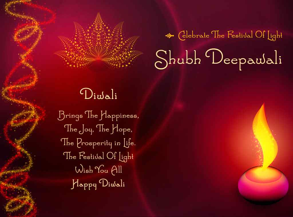 20 best happy diwali greeting images celebrate the festival of light shubh deepawali m4hsunfo