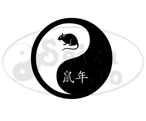 Tattoo Designs Yin Yang Symbol: 5 Rat Tattoo Designs And Ideas