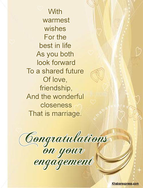 51 best congratulations on your engagement pictures congratulations on your engagement greetings card m4hsunfo