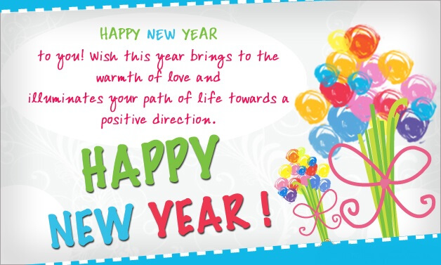 happy new year to you greeting card