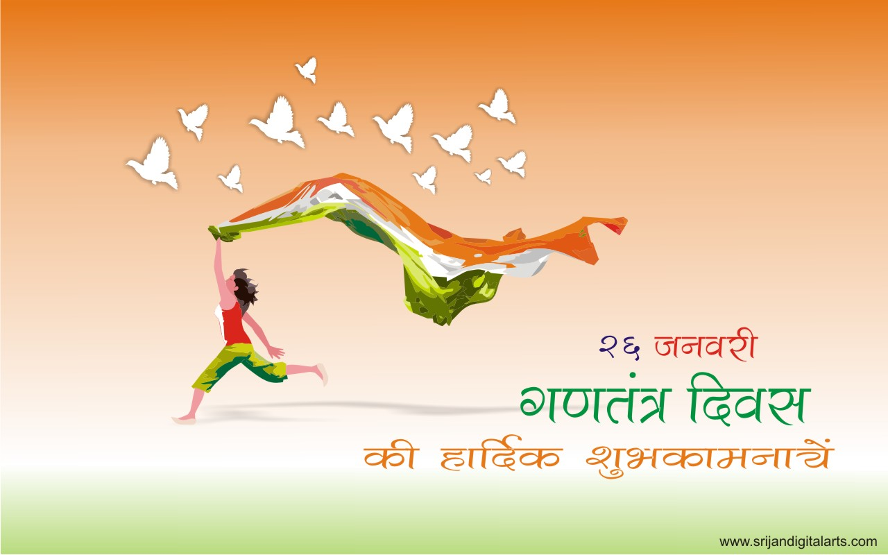 45 Best Republic Day Wallpapers