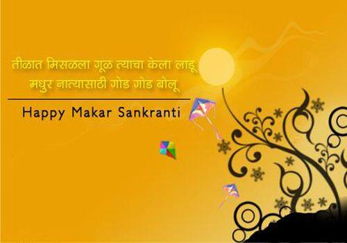 Happy makar sankranti greetings picture for facebook m4hsunfo