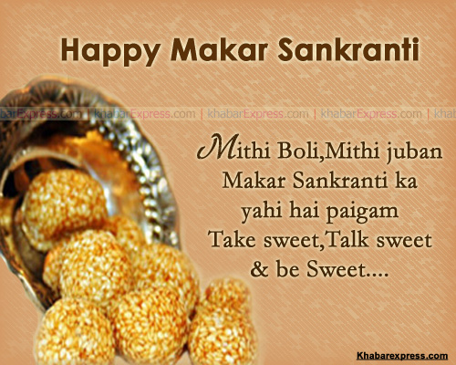 25 Very Best Makar Sankranti Wishes Picture