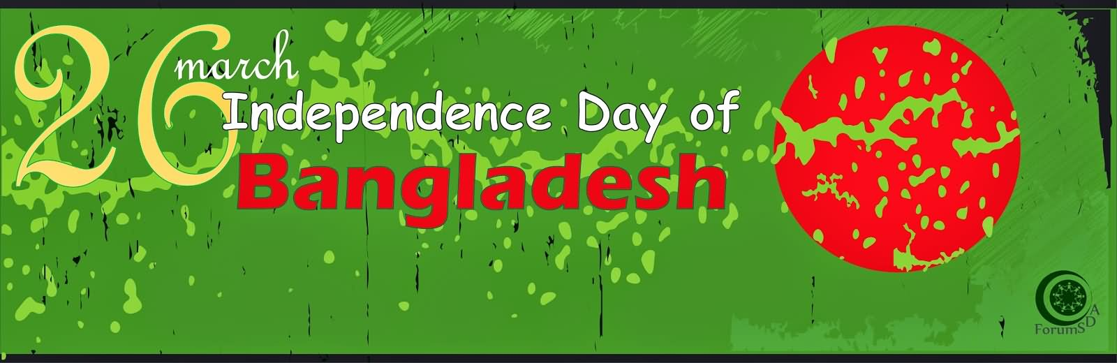 essay on independence day of bangladesh The independence day of bangladesh on 26 march is a national holiday it is for   essay writing competitions stressing on the significance of the day are held.
