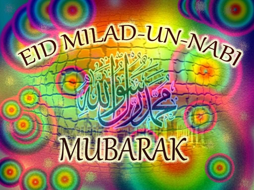 20 Best Eid E Milad Wishes Pictures