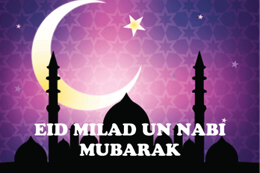 Amazing Milad Eid Al-Fitr Greeting - Eid-Milad-Un-Nabi-Mubarak-Wishes-Picture  Perfect Image Reference_278487 .png