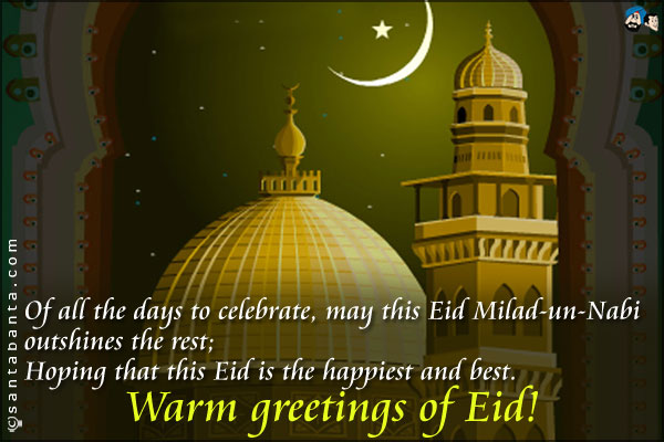 Simple Milad Eid Al-Fitr Greeting - Hoping-That-This-Eid-Is-The-Happiest-And-Best-Warm-Greetings-Of-Eid  Collection_708687 .jpg