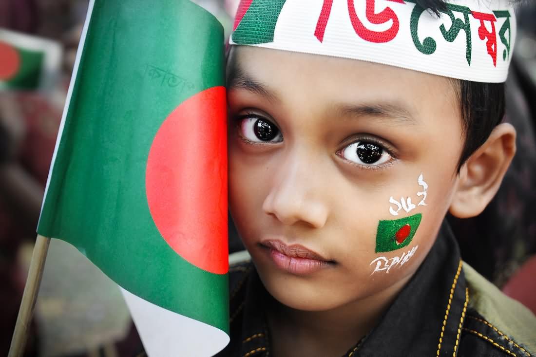Bangladesh Flag Victory Day