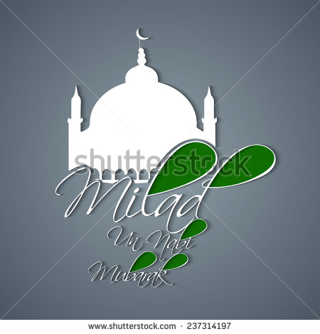 Best Milad Eid Al-Fitr Greeting - Milad-Un-Nabi-Mubarak-Wishes-Picture  2018_57911 .jpg