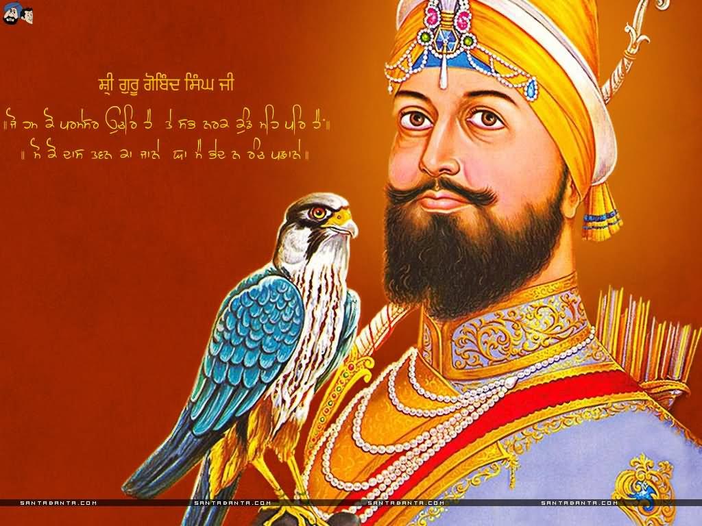 50 most beautiful guru gobind singh ji gurpurab wishes picture - Shri guru gobind singh ji wallpaper ...