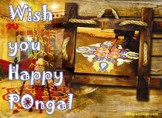 Wish you happy pongal greetings m4hsunfo