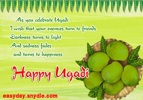 40 most delightful ugadi animated wishes pictures as you celebrate ugadi i wish that your enemies turn into friends happy ugadi animated wishes m4hsunfo