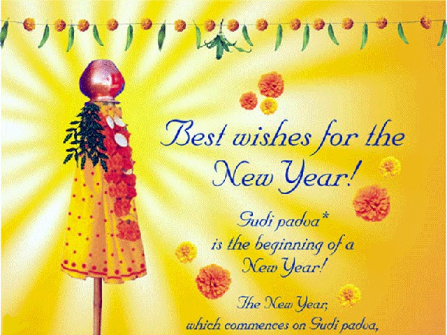 20 delightful gudi padwa wishes wallpapers best wishes for the new year gudi padva wallpaper m4hsunfo