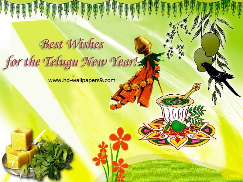 best wishes for the telugu new year
