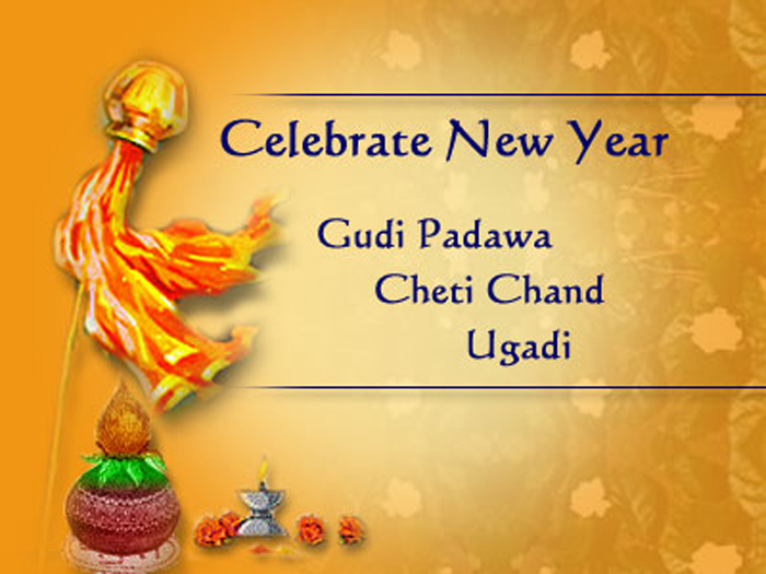 20 delightful gudi padwa wishes wallpapers celebrate new year gudi padwa cheti chand ugadi wallpaper m4hsunfo