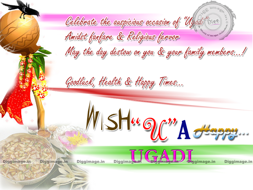 Goodluck Health Happy Times Wish You A Happy Ugadi