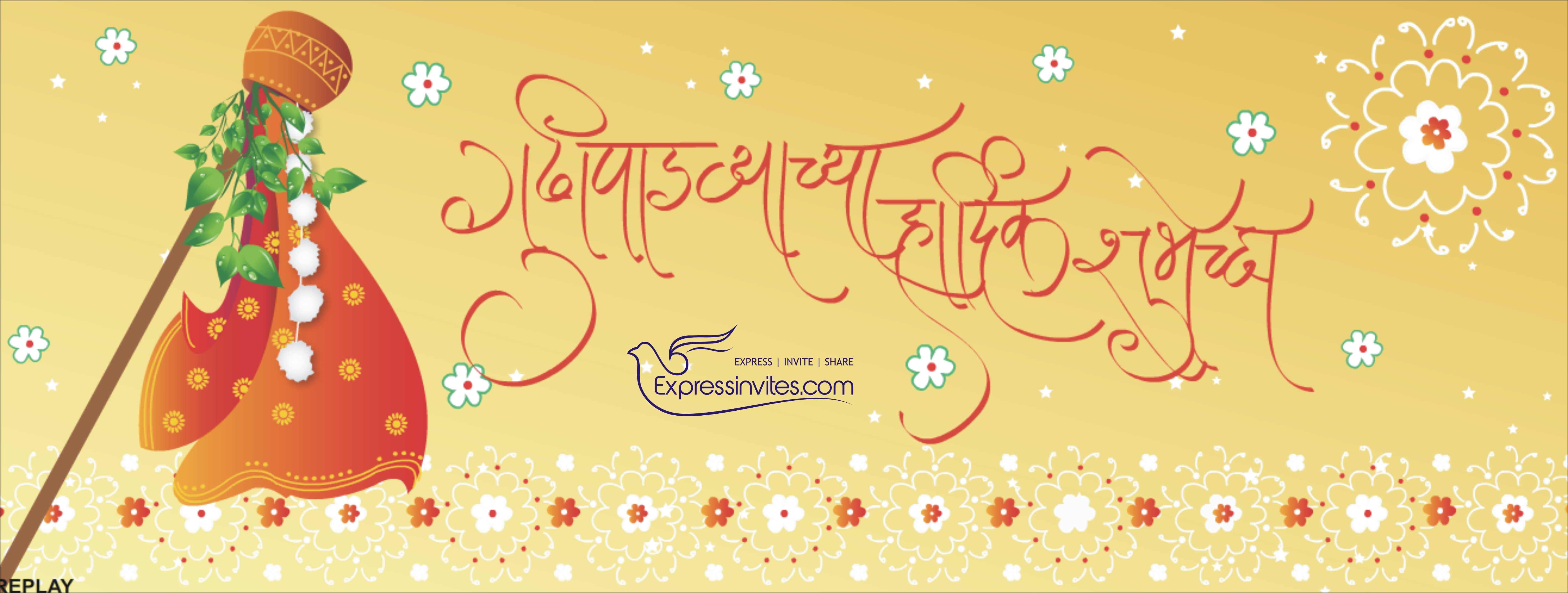 27 wonderful gudi padwa wishes pictures gudi padwa greetings m4hsunfo