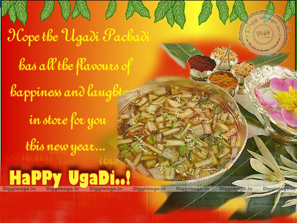 Hope The Ugadi Pachadi Has All The Flavors Of Happiness And Laughter