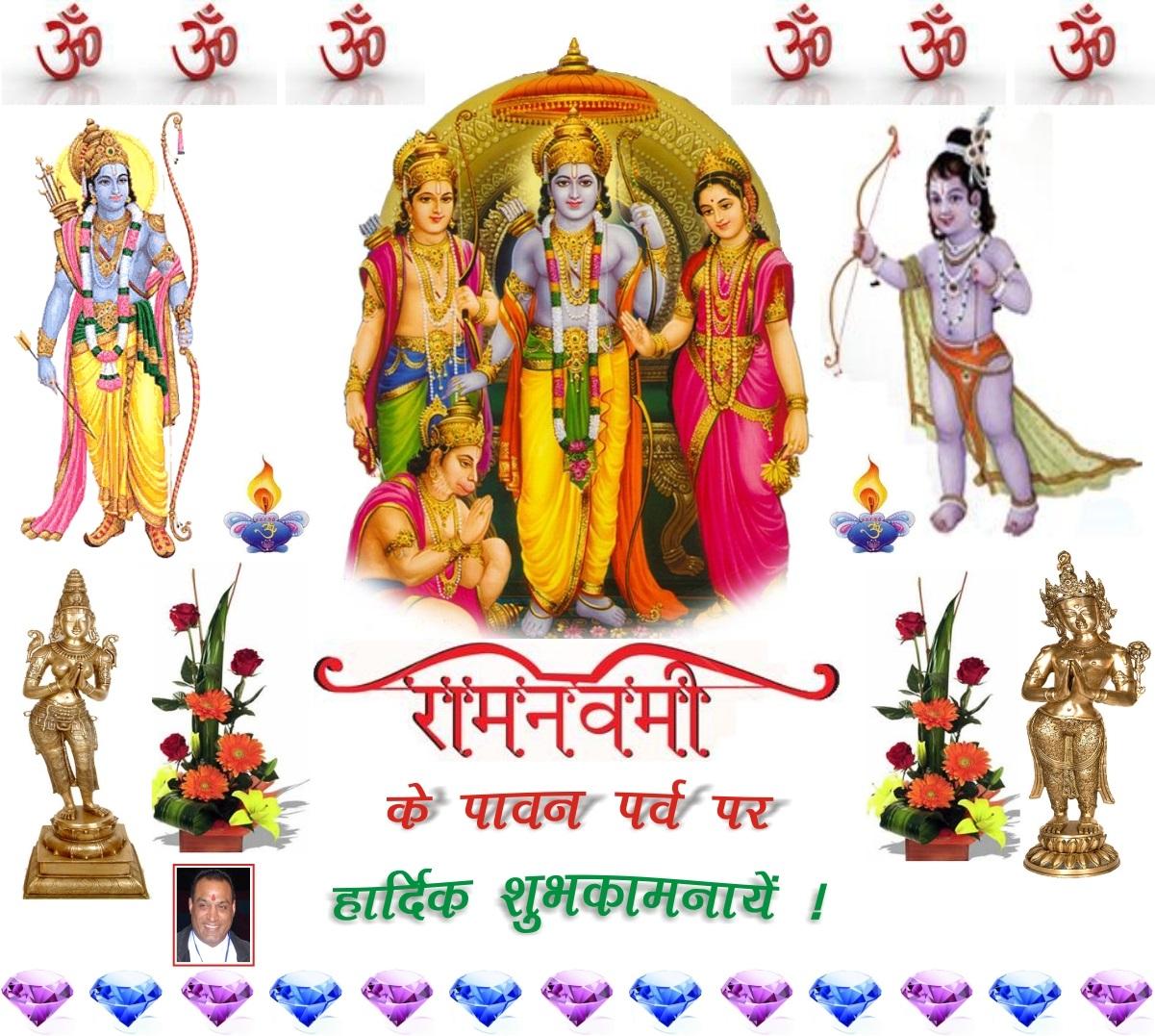 26 Wonderful Ram Navami Wishes Pictures
