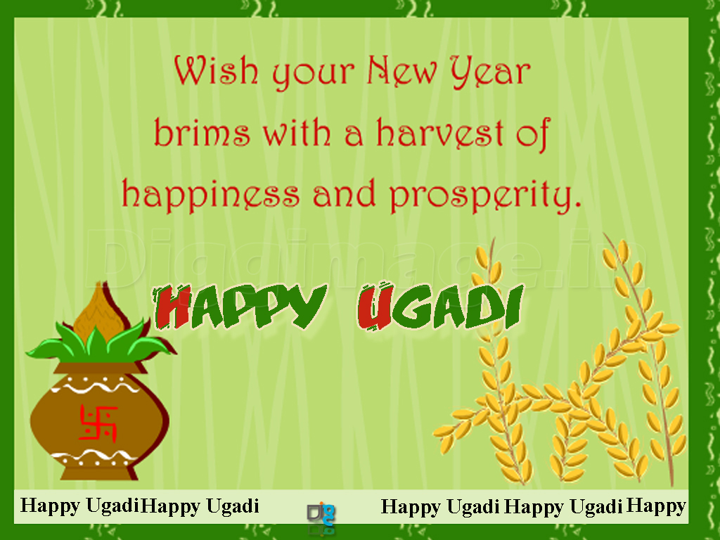 40 most delightful ugadi animated wishes pictures wish your new year brims with a harvest of happiness and prosperity happy ugadi animated wishes kristyandbryce Images