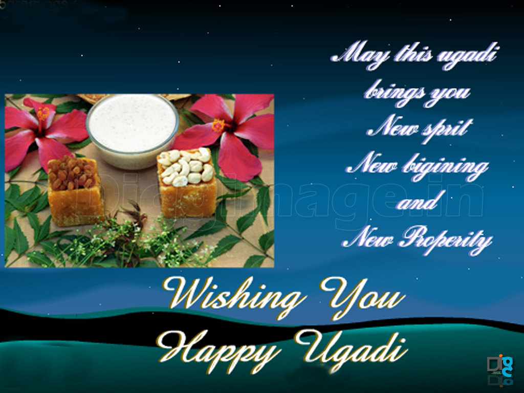 40 most delightful ugadi animated wishes pictures wishing you happy ugadi animated wishes m4hsunfo Images