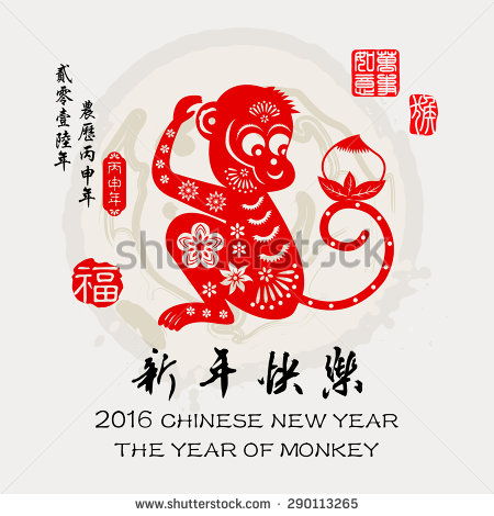 2016 chinese new year the year of monkey picture - 2016 Chinese New Year