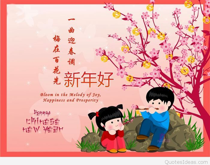 bloom in the melody of joy happiness and prosperity happy chinese