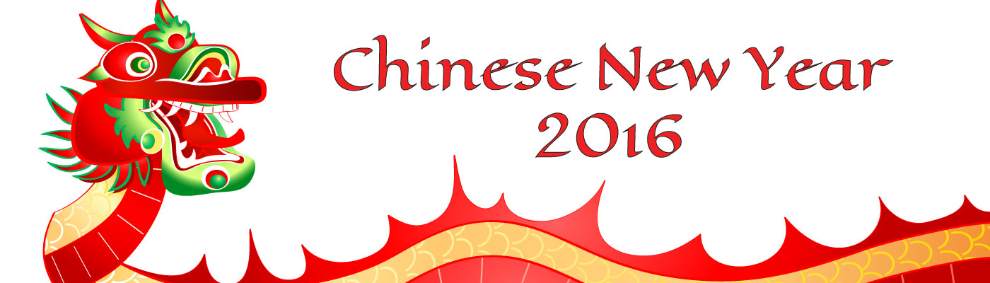 chinese new year 2016 header image - When Is Chinese New Year 2016