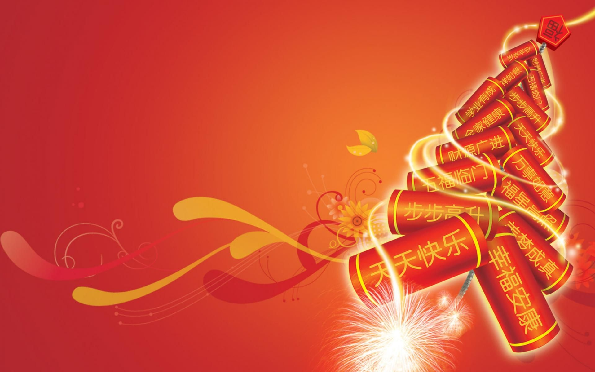 25 best chinese new year pictures and images chinese new year wishes wallpaper m4hsunfo