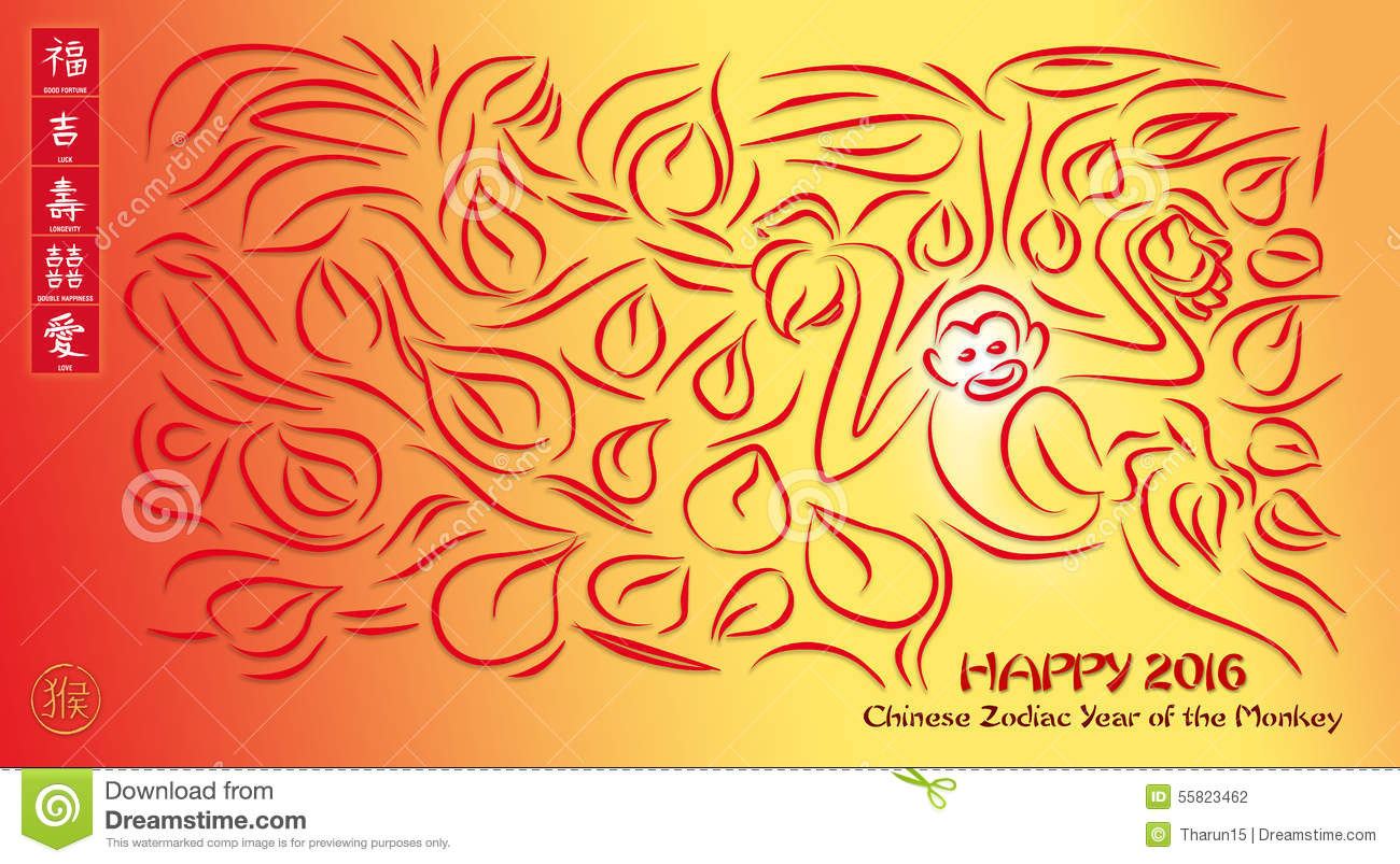 25 best chinese new year pictures and images happy 2016 chinese zodiac year of the monkey kristyandbryce Choice Image
