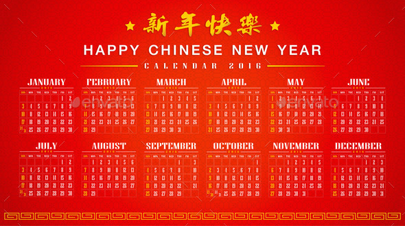 Calendar Chinese New Year : Best chinese new year pictures and images