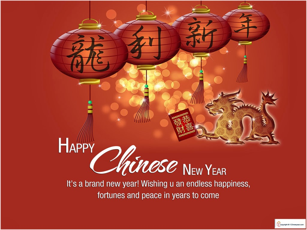25 Best Chinese New Year Pictures And Images