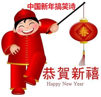 happy chinese new year 2016 happy chinese new year the year of the