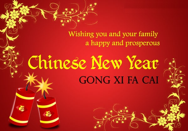 wishing you and your family a happy and prosperous chinese new year - Happy Chinese New Year In Chinese