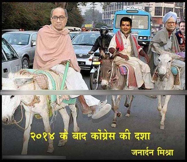 Indian Political Funny Photoshopped Picture