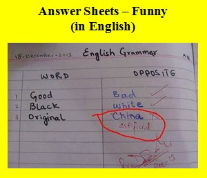 25 Most Funny English Pictures And Photos