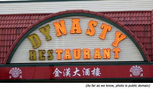 Funny Nasty Restaurant Picture