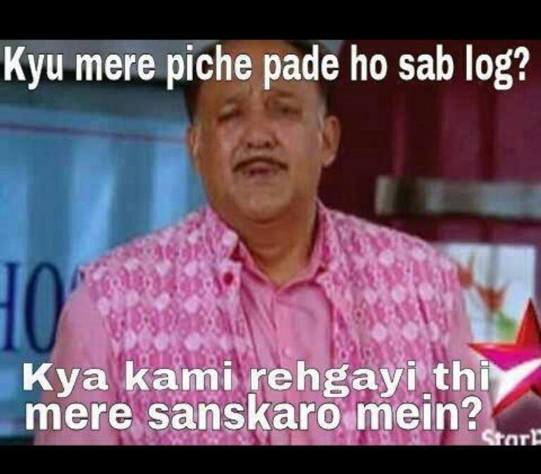 Funniest Meme Pages On Fb : Funny fb comment pics in hindi wallpaper sportstle