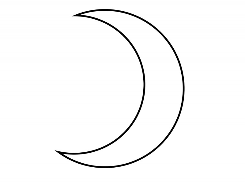 Half Crescent Moon With Face Tattoo: 32+ Moon Tattoo Designs
