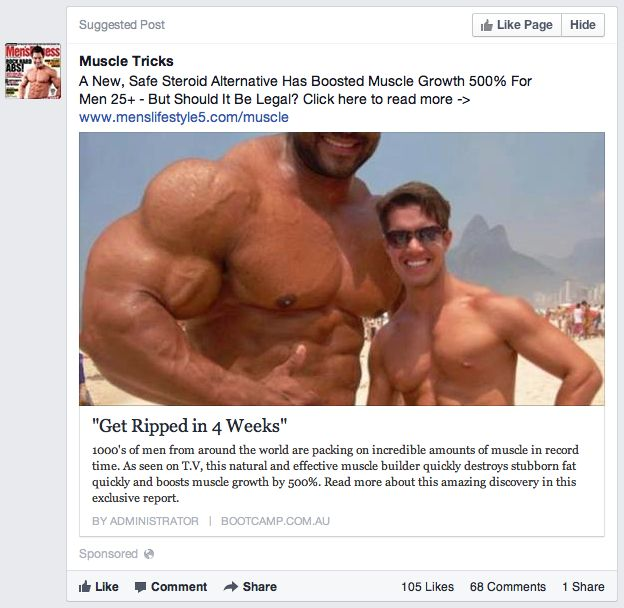 Funny Muscle Tricks Picture
