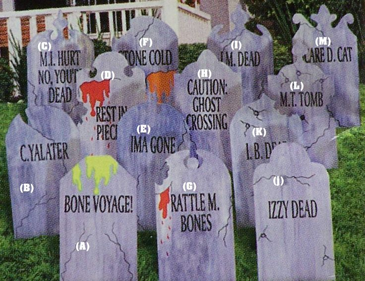 funny halloween tombstone picture