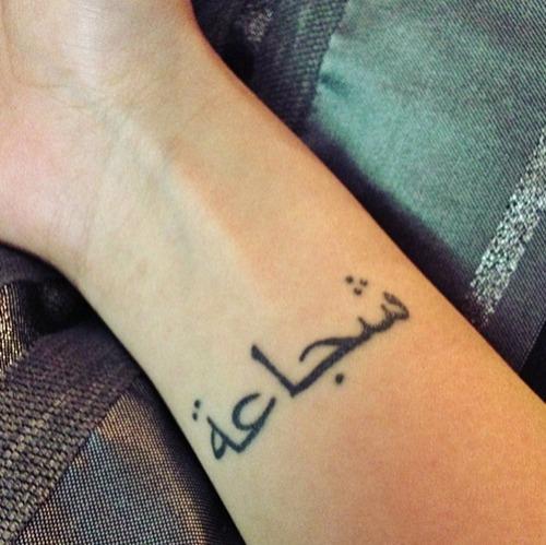 75 Best Arabic Tattoos