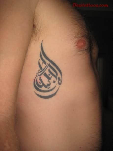 75 best arabic tattoos. Black Bedroom Furniture Sets. Home Design Ideas
