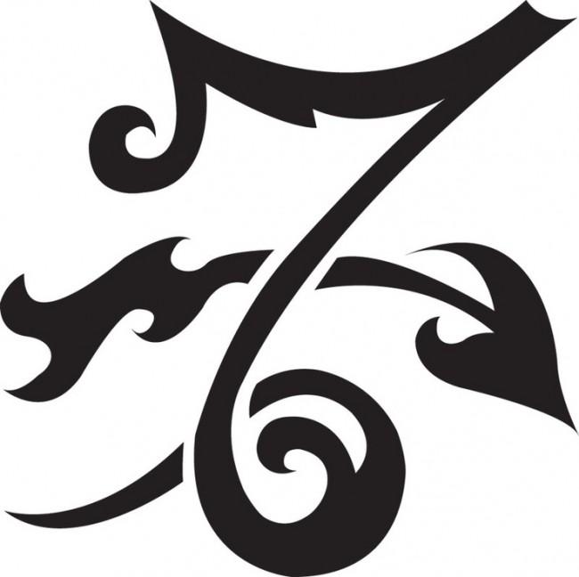 45c44df55 Black Capricorn Zodiac Sign Tattoo Design