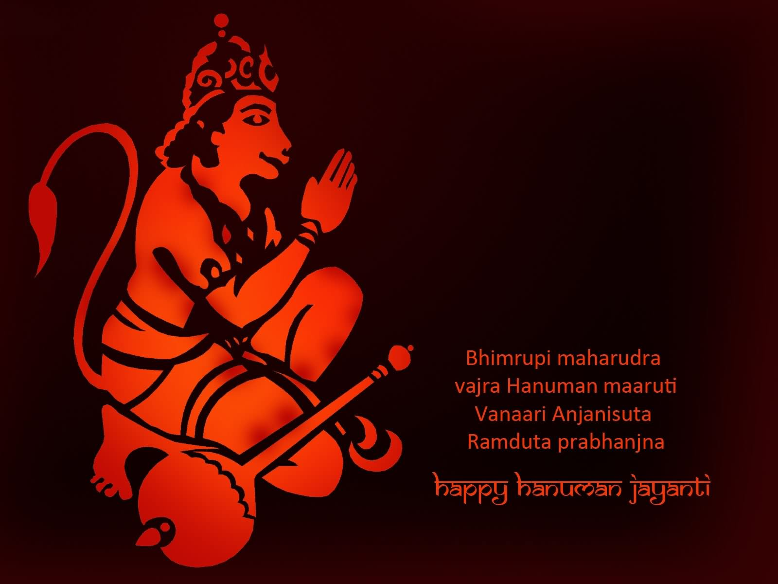65 Very Beautiful Hanuman Jayanti Wishes Pictures And Photos
