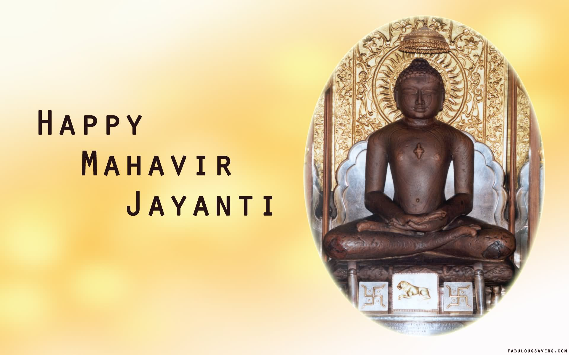 essay on mahavir The day he was born is celebrated as mahavir janma-kalyanak (popularly known as mahavir jayanti), and the day of his death is observed by jains as diwali[13.