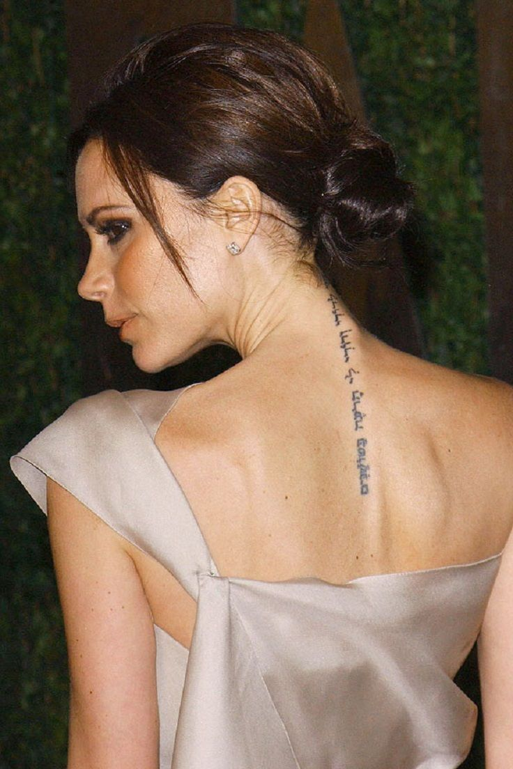 b7e12d845 Unicorn With Wings Tattoo On Celebrity Tulisa Right Back Shoulder